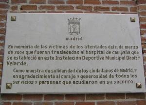 11-m_plaque3